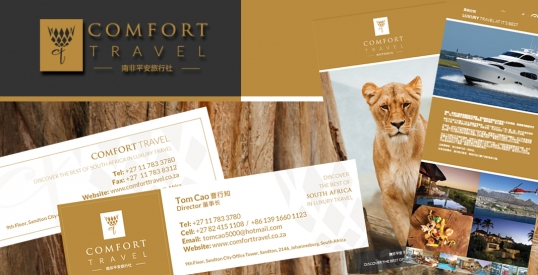 Comfort Travel South Africa Logo, Branding, Stationary and Brochures
